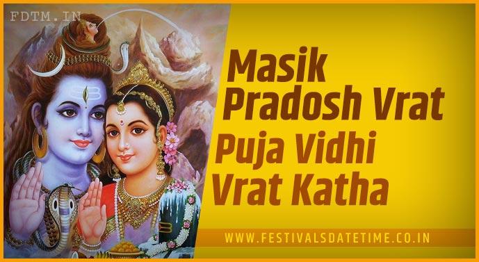 Masik Pradosha Vrat Puja Vidhi and Masik Pradosha Vrat Katha