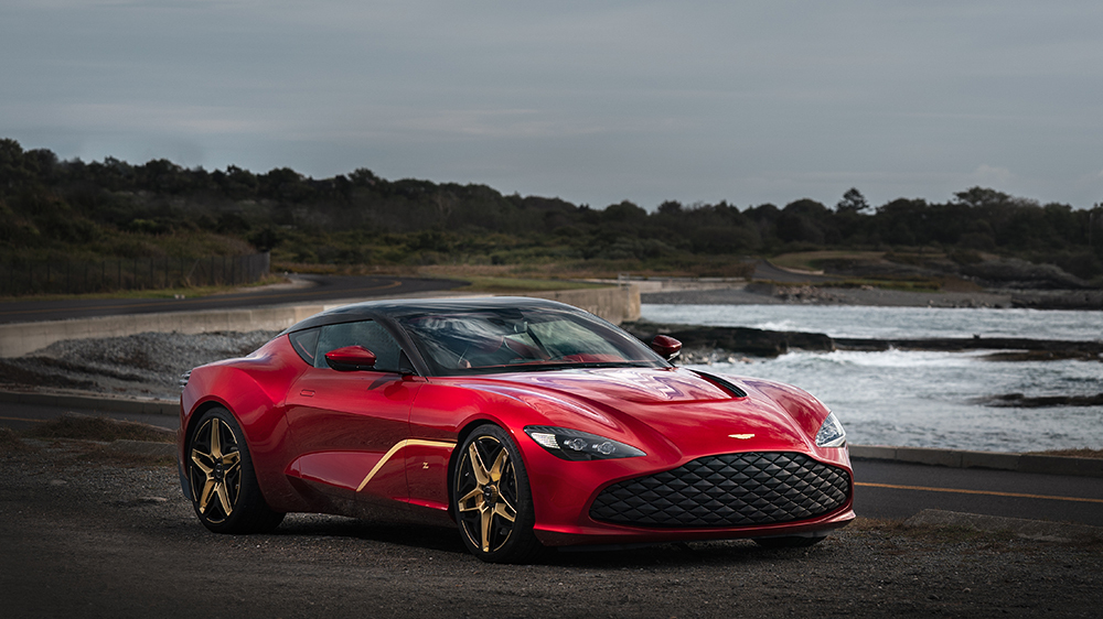 Most Expensive Aston Martin Ever Made