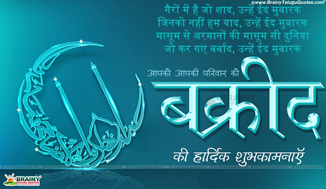 Here is Eid Ul Adha Images 2016. If you are looking for eid al adha images then you are at right place. Here we provide all latest 2016 eid-al-adha images, eid al adha 2016 egypt, eid al adha 2016 in uk, eid al adha 2016 in uae, eid al Adha 2016 in Dubai, eid-ul-adha images, id-al-adha images 2016, eid al-adha HD images, eid-al-Adha HQ images, Eid images 2016 Download Free, eid mubarak images 2016, eid al adha wallpapers, pictures, pics, photos 2016. So let's have a look of this beautiful eid images 2016, bakr eid images, bakra eid mubarak images 2016, bakri eid mubarak images 2016