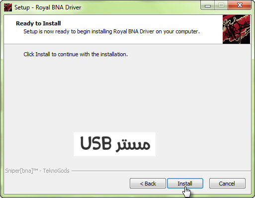 royal bna driver