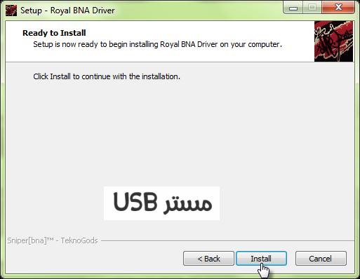 royal bna driver