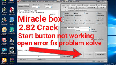 Miracle Box Crack 2.82 | Start Button 100% Working | Fix Error Problem 2020