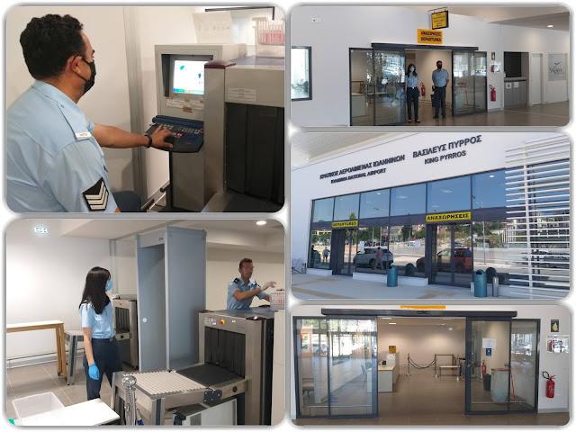 Ξεκίνησε να λειτουργεί ο Αστυνομικός Σταθμός στο Αεροδρόμιο των Ιωαννίνων