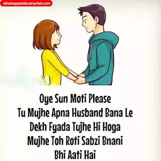 khubsurat line image