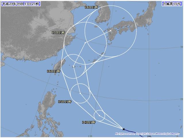 気象庁_台風情報