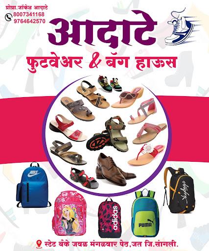Adate Footwear Jath