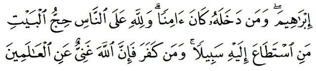 QS Ali-Imran 97 tentang perintah haji dalam Al-Quran