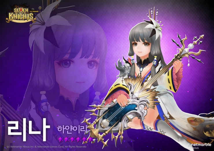 Lina Marulanda Muerte Update: Heroes Awakening Skill Description Lina