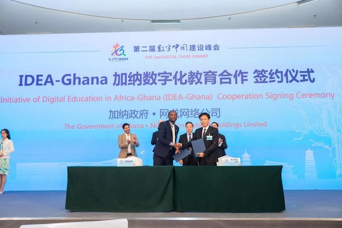 Smart Learning And National Experience Center Project To Be Introduced In Ghana
