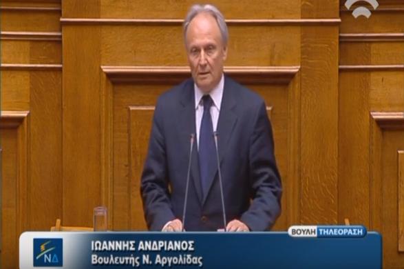 Ανδριανός στη Βουλή: Έγγραφα του Δήμου Ερμιονίδας κατά της σχεδιαζόμενης κατάργησης του ΙΚΑ Κρανιδίου