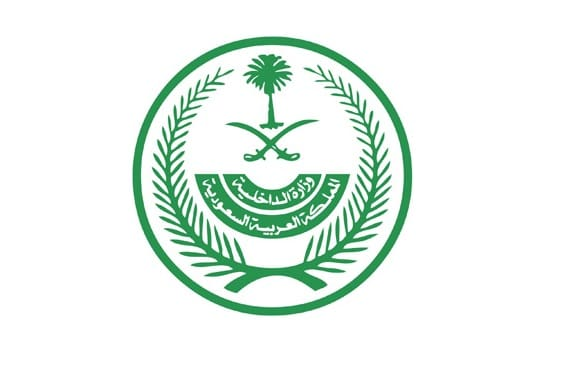 Jeddah Curfew to Start from 3 PM from 29th March 2020