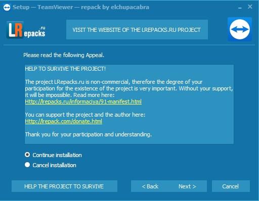 Download dan Cara Install Teamviewer Dengan Gambar dan Penjelasannya