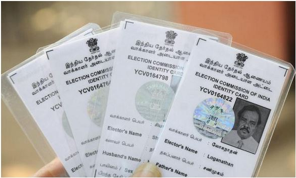 voter id card address change application form 8a