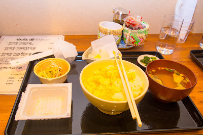 Shimokitazawa Sendaiya Tofu Restaurant