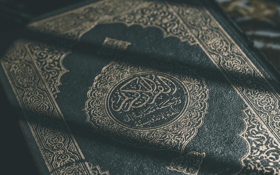 Tafsir Al-Quran Surat Al-Baqarah Ayat 3 - 5 | Sifat-sifat Orang Mukmin Yang Bertaqwa