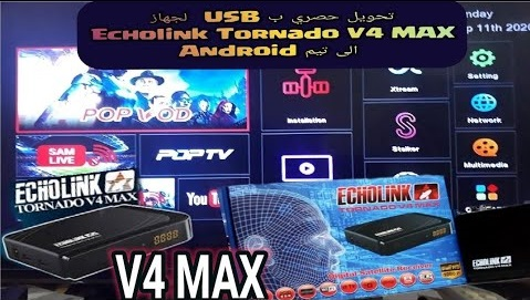 لأول مرة بالمغرب تحويل ب USB لجهاز Echolink Tornado V4 MAX الى جهاز بمينيو Android وتشغيل Portal Mac