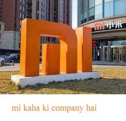 mi किस देश की कंपनी है / mi kaha ki company hai