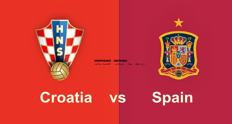 مباراة  كرواتيا وإسبانيا في بطولة يورو 2020