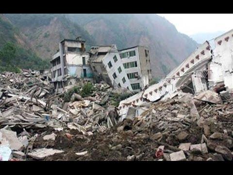معلومات عن زلزال إيران 2003