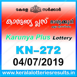 "KeralaLotteriesresults.in, ""kerala lottery result 04 07 2019 karunya plus kn 272"", karunya plus today result : 04-07-2019 karunya plus lottery kn-272, kerala lottery result 04-07-2019, karunya plus lottery results, kerala lottery result today karunya plus, karunya plus lottery result, kerala lottery result karunya plus today, kerala lottery karunya plus today result, karunya plus kerala lottery result, karunya plus lottery kn.272results 04-07-2019, karunya plus lottery kn 272, live karunya plus lottery kn-272, karunya plus lottery, kerala lottery today result karunya plus, karunya plus lottery (kn-272) 04/07/2019, today karunya plus lottery result, karunya plus lottery today result, karunya plus lottery results today, today kerala lottery result karunya plus, kerala lottery results today karunya plus 04 07 19, karunya plus lottery today, today lottery result karunya plus 04-07-19, karunya plus lottery result today 04.07.2019, kerala lottery result live, kerala lottery bumper result, kerala lottery result yesterday, kerala lottery result today, kerala online lottery results, kerala lottery draw, kerala lottery results, kerala state lottery today, kerala lottare, kerala lottery result, lottery today, kerala lottery today draw result, kerala lottery online purchase, kerala lottery, kl result,  yesterday lottery results, lotteries results, keralalotteries, kerala lottery, keralalotteryresult, kerala lottery result, kerala lottery result live, kerala lottery today, kerala lottery result today, kerala lottery results today, today kerala lottery result, kerala lottery ticket pictures, kerala samsthana bhagyakuri"
