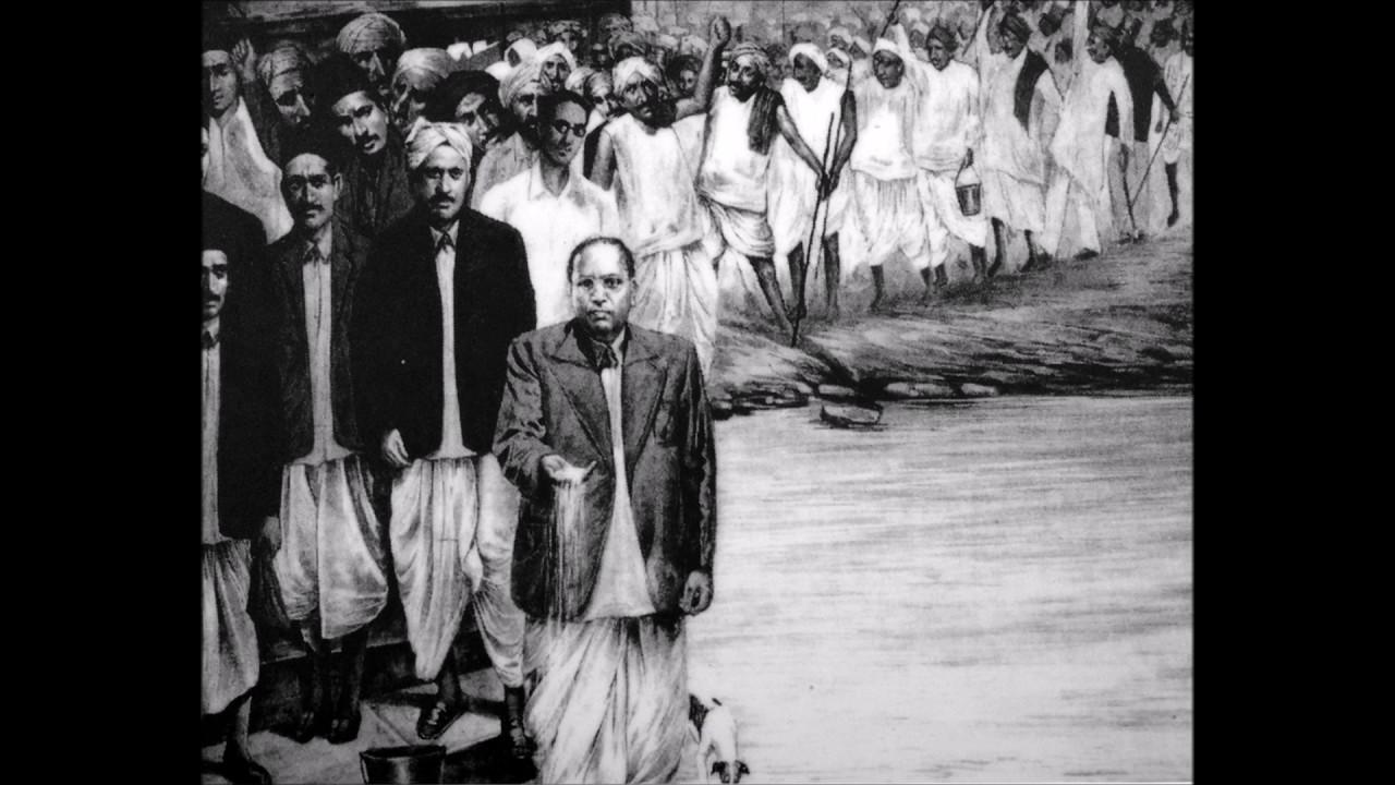 Movement against caste discrimination of Ambedkar | Biography of ambedkar