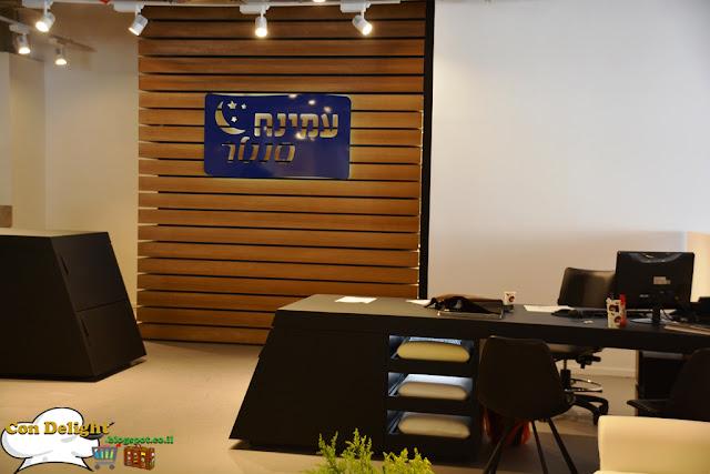 עמינח סנטר amiinah center