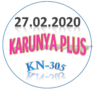 kerala lottery result karunya plus kn-305 dated 27.02.2020