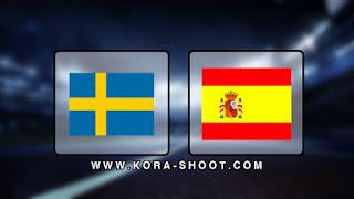 مشاهدة مباراة اسبانيا والسويد بث مباشر 15-10-2019 التصفيات المؤهلة ليورو 2020