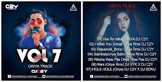 VOL. 7 PACK ( ODIA TRACK ALBUM ) - DJ C2Y