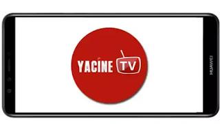 تحميل تطبيق Yacine Tv apk ad free (ياسين تيفي )الرهيب أخر اصدار و بدون إعلانات مزعجة