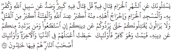 Fitnah dalam Surah Al Baqarah ayat 217
