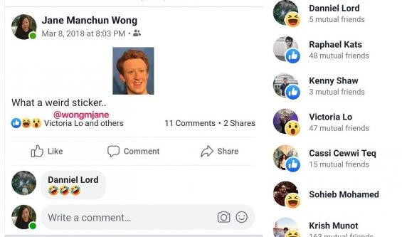 فيسبوك ستقوم بإخفاء عدد مرات الإعجاب من المنشورات