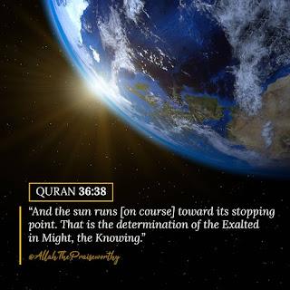 quran ayat