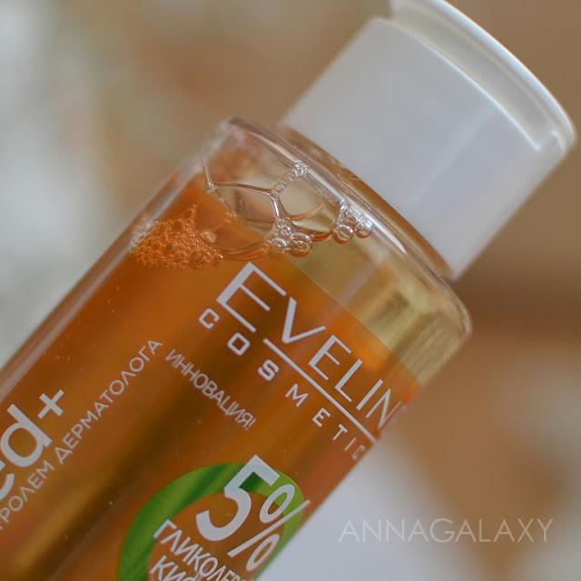 Упаковка Отшелушивающий тоник придающий сияние с 5% гликолевой кислотой Eveline cosmetics