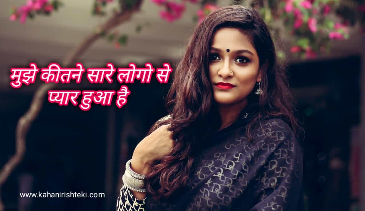 motivational life story in hindi