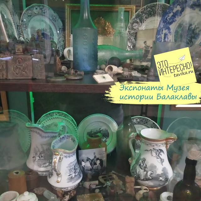экспозиция в Музее истории Балаклавы