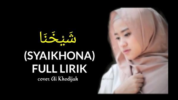 Lirik, Chord dan Download Lagu Ai Khodijah - Syaikhona (شَيْخَنَا)