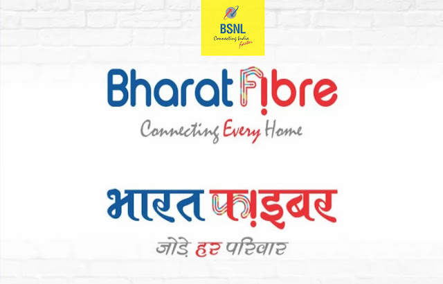 BSNL to extend Pay-by-Date of Bharat Fiber (FTTH) bills issued in July 2021 for 4 more days