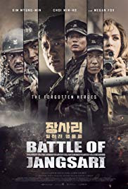 nonton streaming The Battle of Jangsari (2019) movies sub indo
