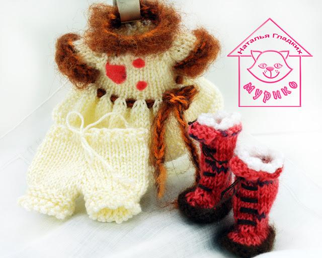 кукла своими руками, вязаная кукла спицами, мк, мастер-класс, одежда для куклы