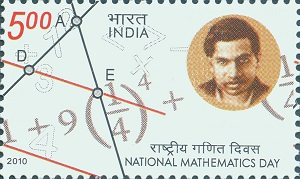 ramanujan house number problem