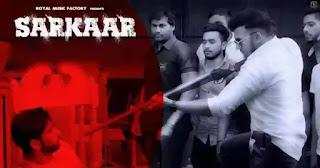 SARKAAR Lyrics - Yash Vashisht ft. DK Sachin