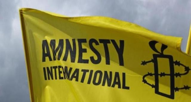 ΚΟΛΑΦΟΣ! Η Διεθνής Αμνηστία ζητά να αποσυρθεί η τροπολογία για τις διώξεις...