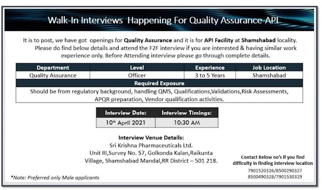 Sri Krishna Pharma | Walk-in interview for QA-API on 10th April 2021