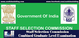 Combined Graduate Level Examination Job 2017