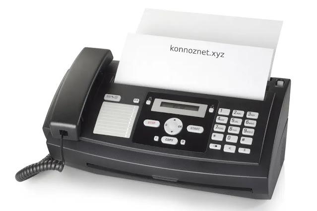 الفاكس Fax