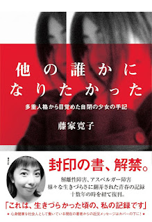 http://www.amazon.co.jp/s/ref=nb_sb_noss?__mk_ja_JP=%E3%82%AB%E3%82%BF%E3%82%AB%E3%83%8A&url=search-alias%3Dstripbooks&field-keywords=%E8%97%A4%E5%AE%B6%E5%AF%9B%E5%AD%90