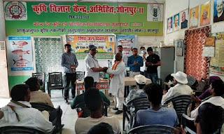 कृषि विज्ञान केन्द्र अमिहित में हुआ विश्व जल दिवस का आयोजन  | #NayaSaberaNetwork