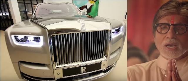 These 5 Celebrities Drive The Most Expensive Cars, जाने उनको कौन हैं वो