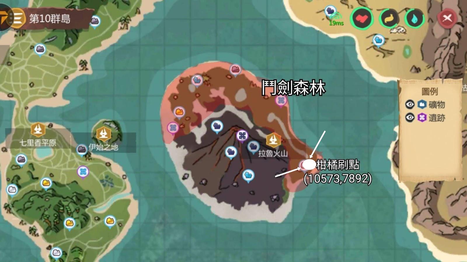 Orange Map Location